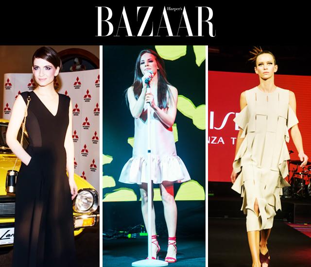 Bazaar Dookoła świata