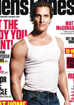 Bicepsy Matthew McConaughey'a (FOTO)