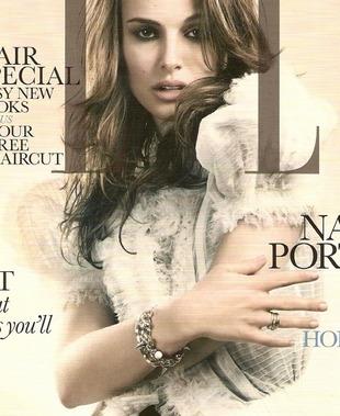 Natalie Portman niepokoi (FOTO)