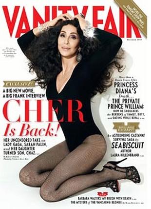 Cher o Streep: Ta głupia s*ka robi to lepiej od nas!