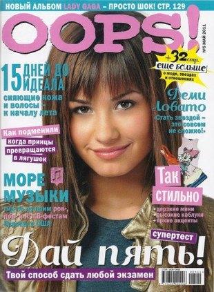 Demi Lovato: Myślałam, że przytyję po soku pomarańczowym