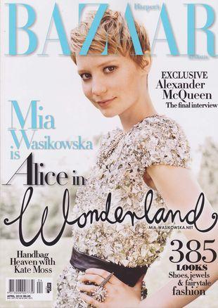 Mia Wasikowska w Harper's Bazaar (FOTO)