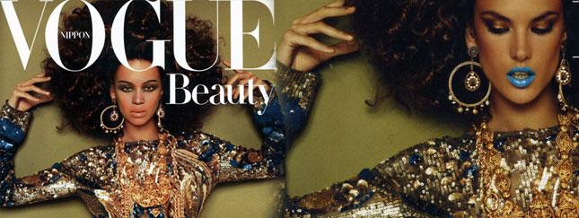Beyonce i Alessandra Ambrosio - jedno ciało (FOTO)