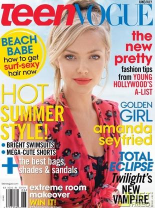 Słoneczna Amanda Seyfried w Teen Vogue (FOTO)
