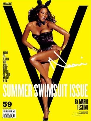 Prawie 40-letnia Naomi Campbell w bikini