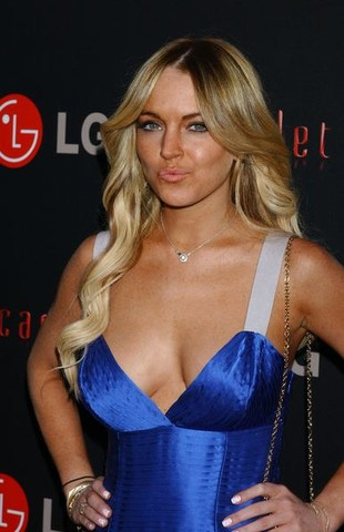 Jest już więzienne zdjęcie Lindsay Lohan! (FOTO)