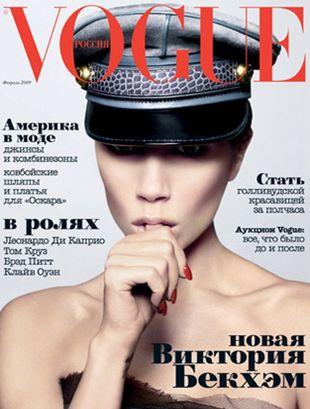 Victoria Beckham w rosyjskim Vogue (FOTO)