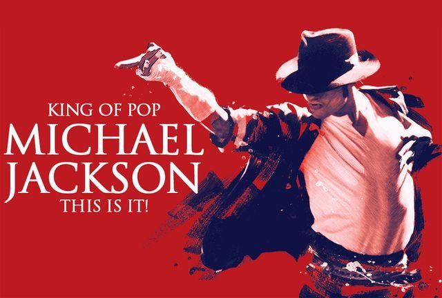 Co z wielką trasą koncertową Michaela Jacksona?