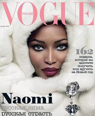 Naomi Campbell: Nie sądziłam, że dożyję tego wieku