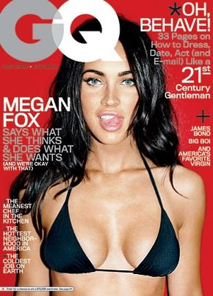 Megan Fox może też z dziewczynami