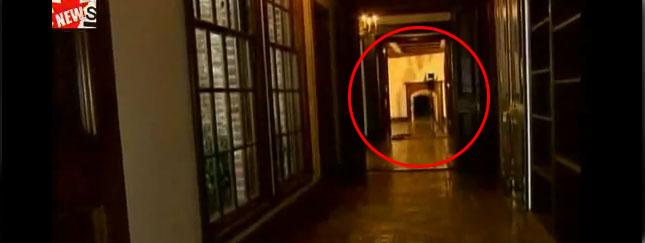 Duch Michaela Jacksona w Neverlandzie?!