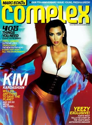 Kim Kardahian ratuje świat (FOTO)