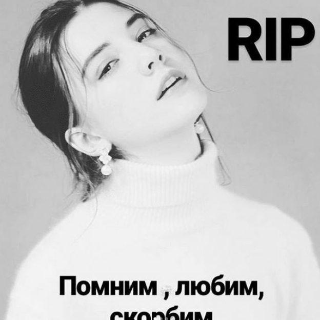 14-letnia modelka zmarła z przepracowania