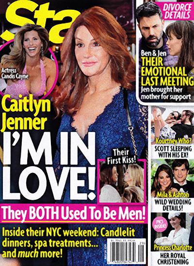 Cailtyn Jenner przyłapana w klubie dla gejów (VIDEO)