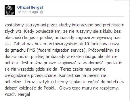 Nergal aresztowany w Rosji!
