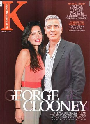 Zbliża się ślub Clooneya i Amal Alamuddin