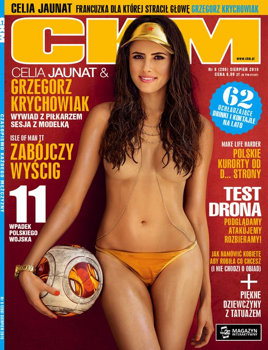 Celia Jaunat, dziewczyna Grzegorza Krychowiaka, w CKM-ie