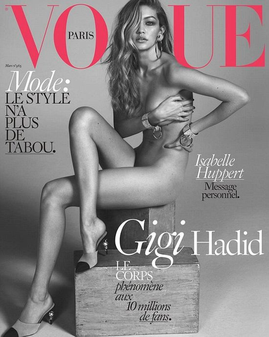 Gigi Hadid NAGO na ok�adce Vogue'a! (FOTO)