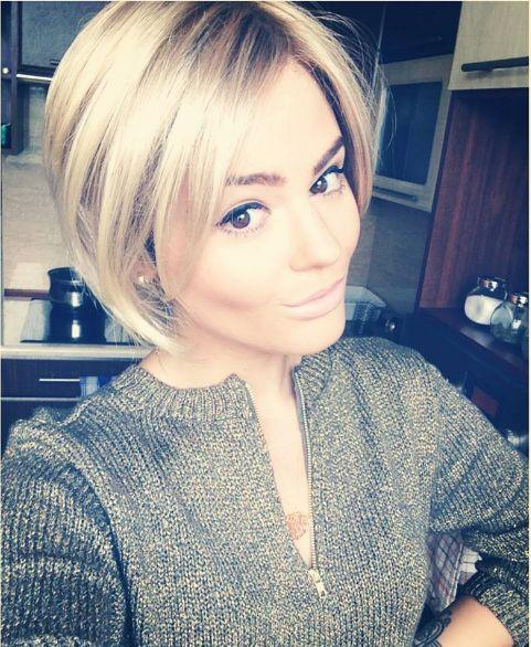 Honey została blondynką! (FOTO)