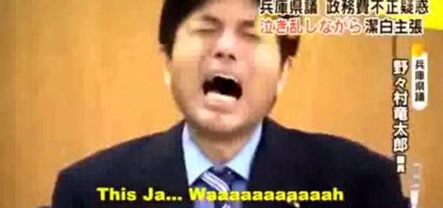SENSACJA;) Japoński polityk wpadł w histerię, bo oszukiwał