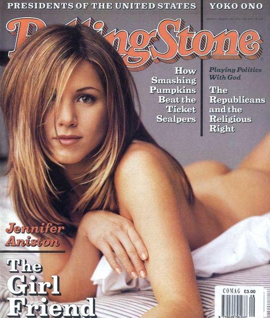 Jennifer Aniston daje pstryczka w pupę Kim Kardashian