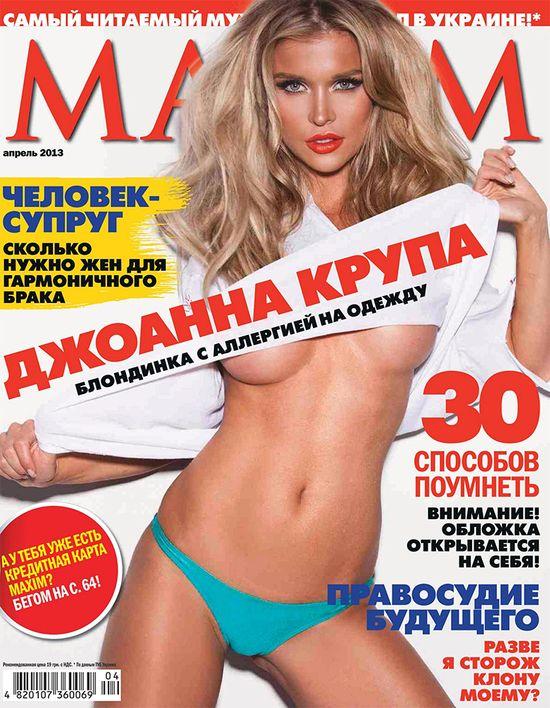 Joanna Krupa w ukraińskim Maximie (FOTO)