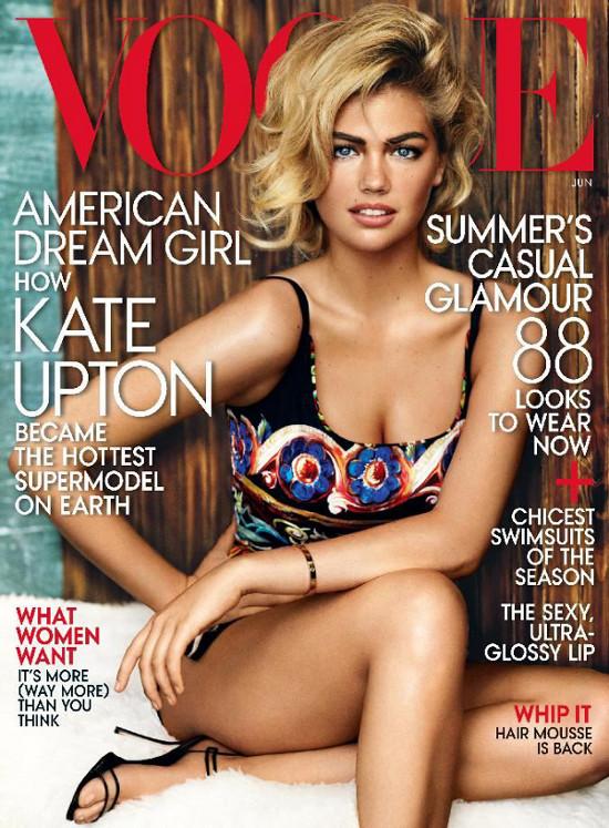 Kate Upton na okładce Vogue