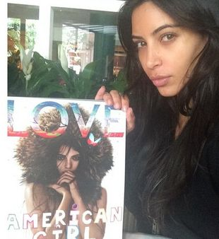 Tak gwiazdorzy Kim Kardashian (FOTO)