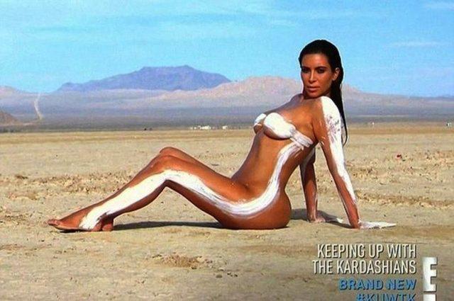 Kim Kardashian: Mam łuszczycę. I znów się rozbiera.