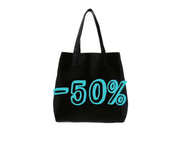 Torby i torebki, nawet  do 50% taniej!