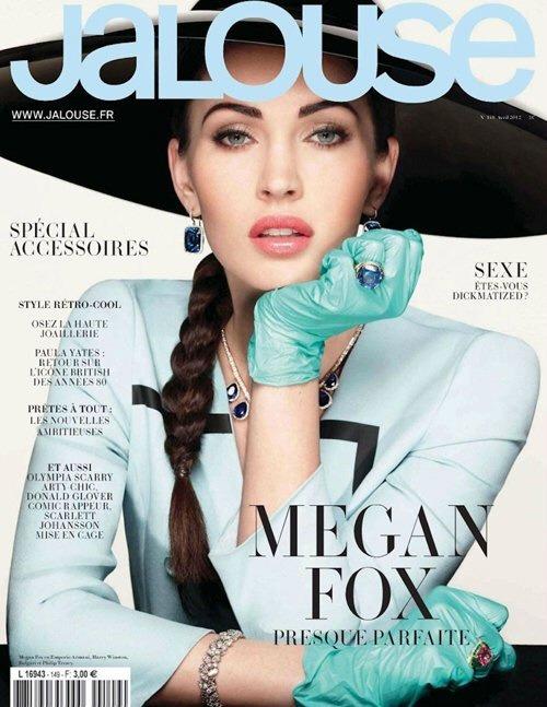 Megan Fox: Nienawidzę pozować do zdjęć (FOTO)