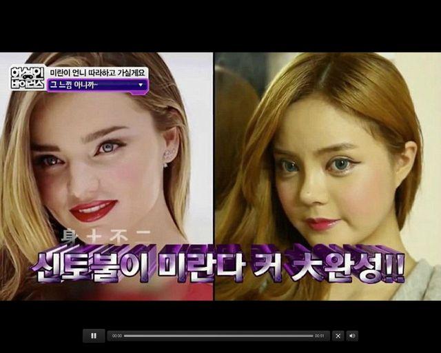Ta Koreanka chce wyglądać jak Miranda Kerr (FOTO)