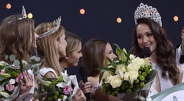 Kamila Świerc została Miss Polski 2017! (ZDJĘCIA)