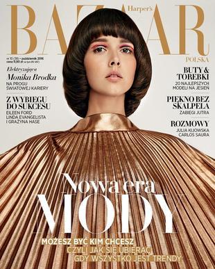 Okładkowe zdjęcie MONIKI BRODKI w Harper's Bazaar kryje pewien sekret