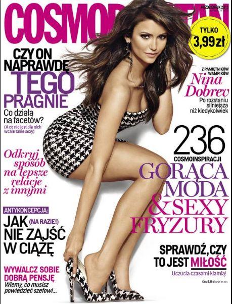 Nina Dobrev: Nie jestem dziewczyną na jedną noc!