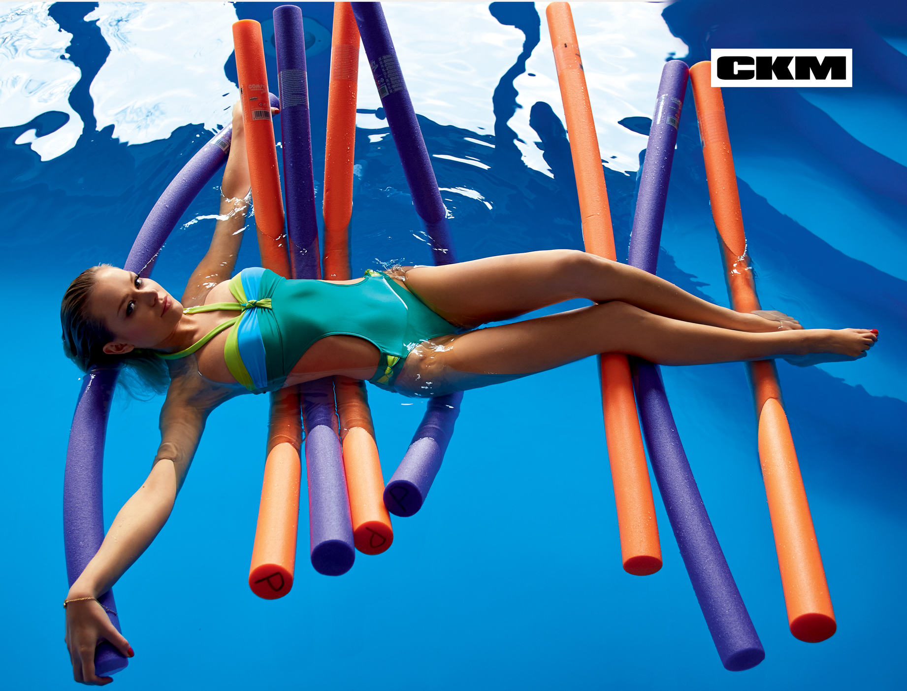 Ola Ciupa na okładce najnowszego CKM-u (FOTO)