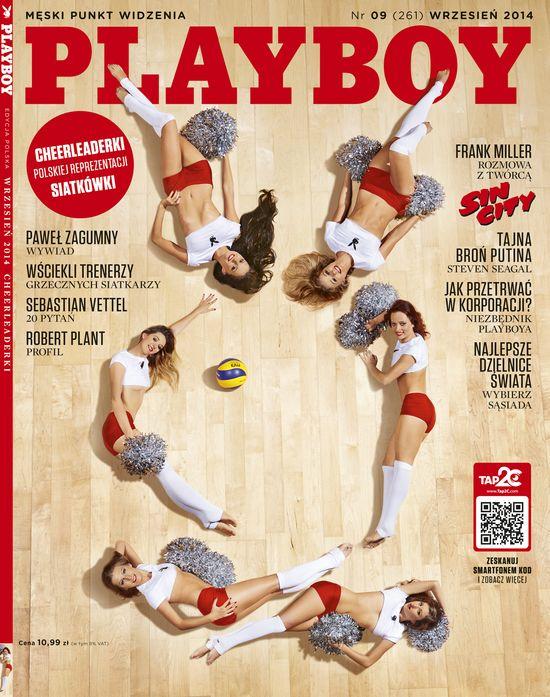Seksowne cheerdleaderki w najnowszym Playboyu (FOTO)