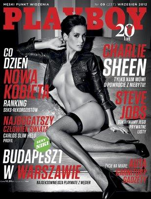 Nowy Playboy z seks-rekordzistami (FOTO)