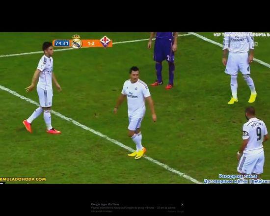 Fałszywy Ronaldo na Stadionie Narodowym [VIDEO]