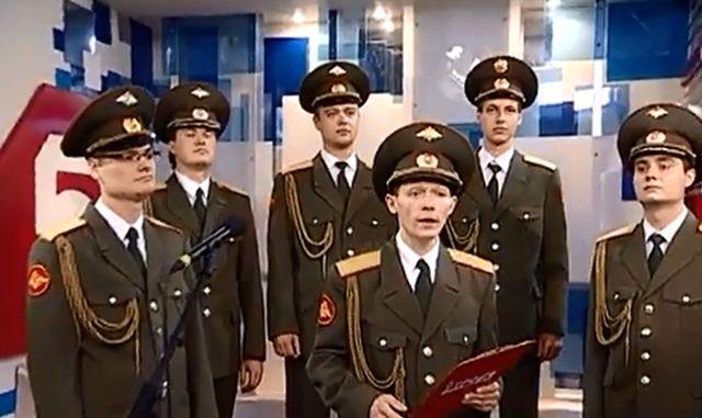 Chór armii rosyjskiej śpiewa Skyfall Adela (VIDEO)