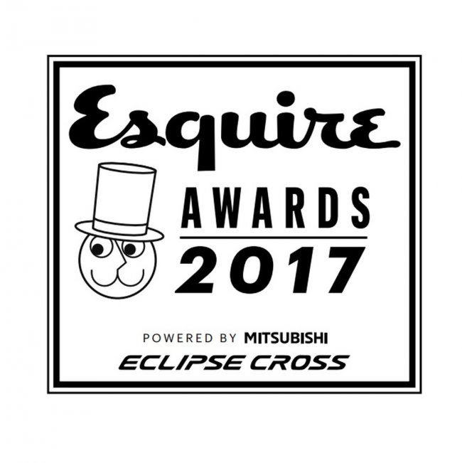 To ten dzień - Gala Esquire Awards już 11 grudnia!