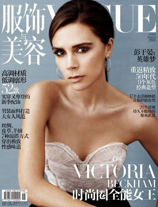 Media: Victoria Beckham Kr�low� Z�o�liwej Miny (VIDEO)