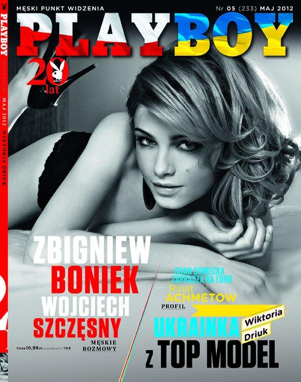 Wiktoria Driuk z Top Model 2 w Playboyu (FOTO)
