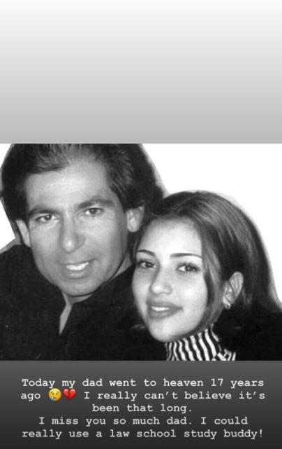 Kim Kardashian wspomina ojca, fot. Instagram